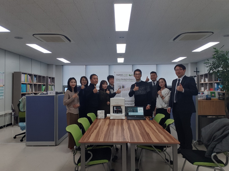 South Korea Distributor for Nanolive